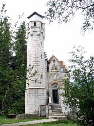 Turm im Kurpark.
