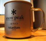 Snow peak Titanbecher 450ml - IMG_9231